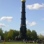 Мемориал на Куликовом Поле