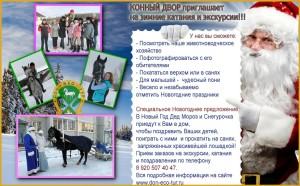 баннер-001готовый (single)